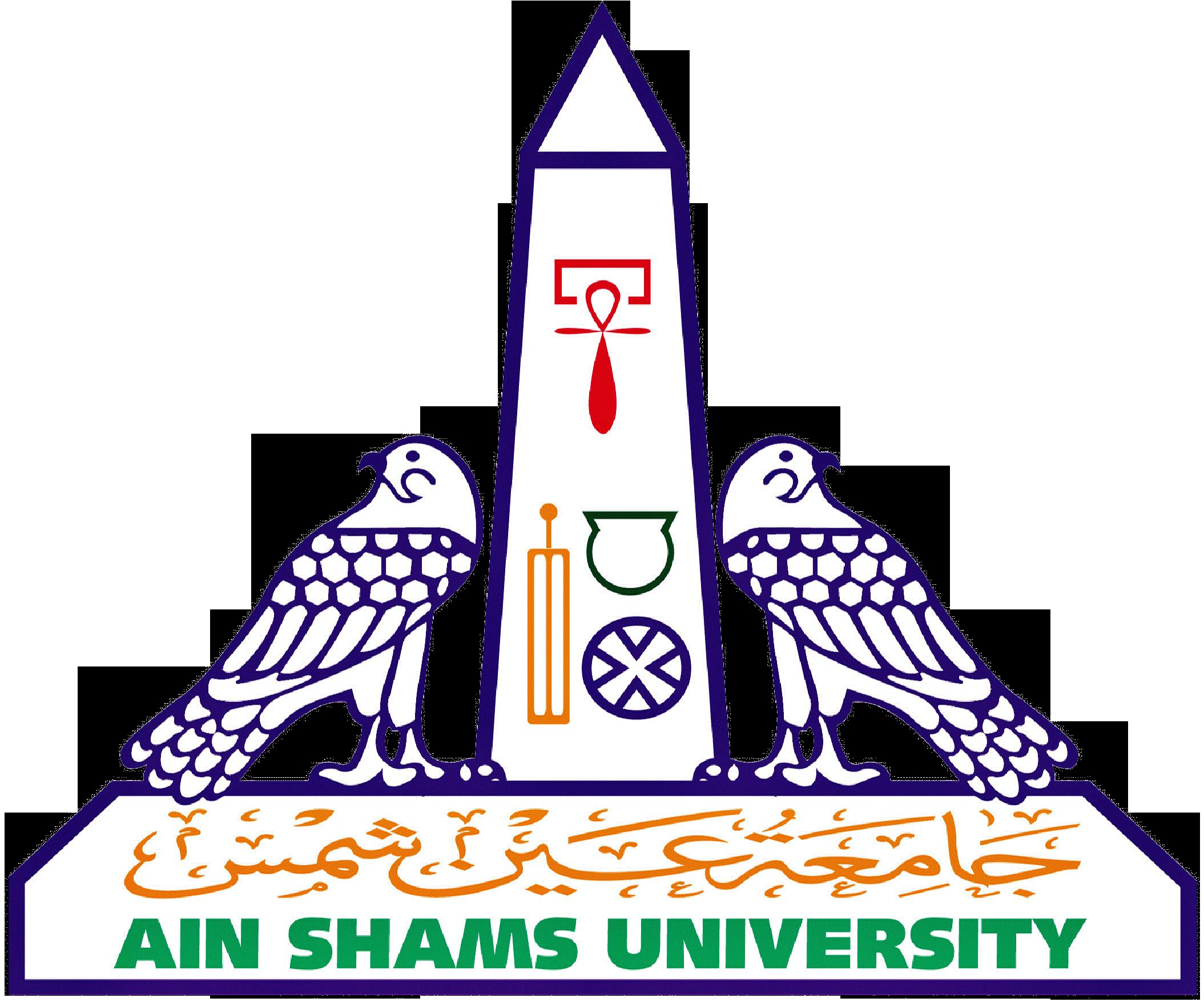 Ain-Shams