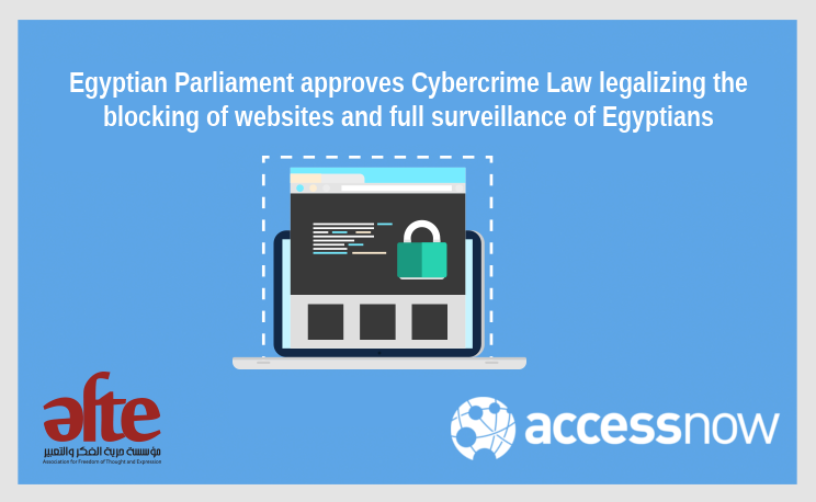 Egyptian Parliament approves Cybercrime Law legalizing the