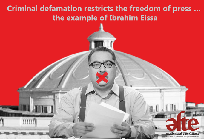freedom of the press and defamation and privacy reform Defamation and publication privacy : a draft uniform bill [australia law reform commission] # freedom of the press.